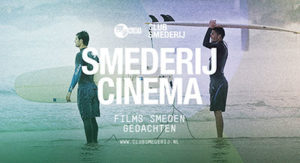 pop up cinema tilburg club smederij cinema gaza surfclub